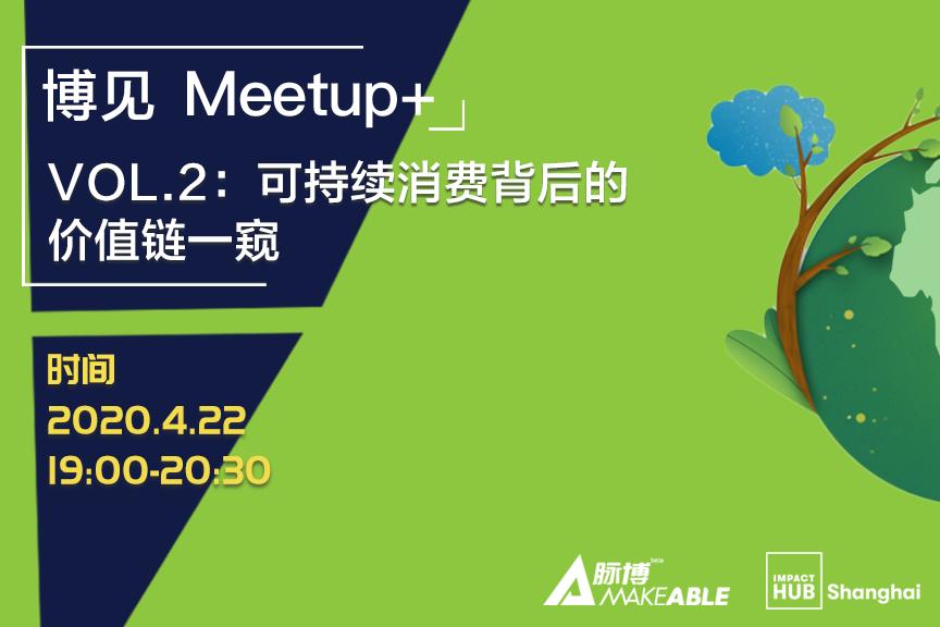 官网meetup1