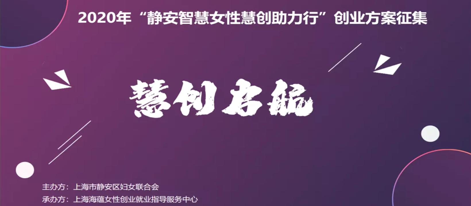 benner3副本